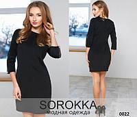 Платья sorokka 0022