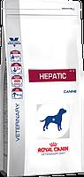 Роял Канин Гепатик 1,5кг/ корм для собак при заболеваниях печени