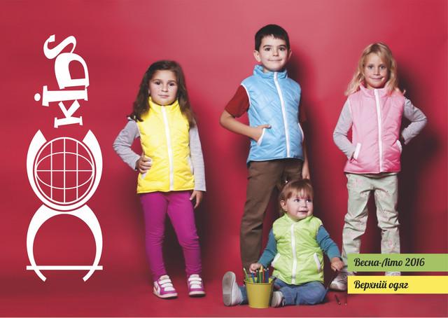 Детская верхняя одежда: куртки и жилетки от DC-KIDS