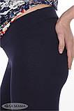 Лосины для беременных Kaily new 12.16.032, индиго, фото 3