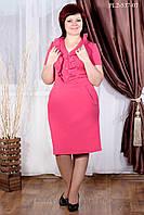 Нарядное платье больших размеров р.50-56 кремовый