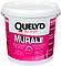 Клей Quelyd Murale для обоев и стеновых покрытий, фото 2