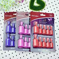 Клипсы зажимы для снятия гель-лака Gel-Off(pink)