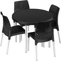Комплект садовой мебели Keter Jersey set, серый (17200848902)