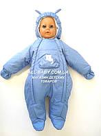 Демисезонный комбинезон для новорожденного (0-6 месяцев) Голубой
