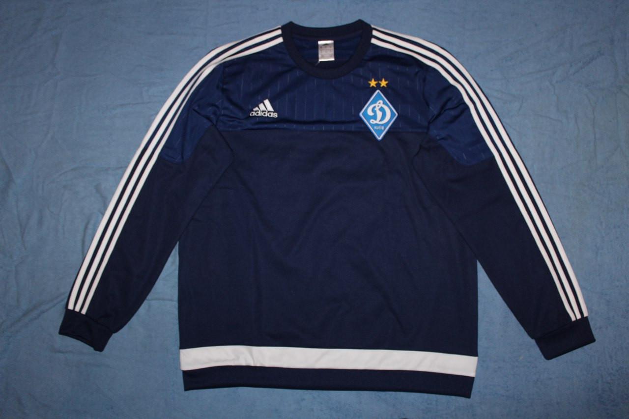 c0b54036 Футбольный тренировочный костюм Динамо Киев - Интернет-магазин