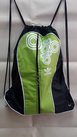 Спортивний рюкзак-мішок з міцної непромокальної тканини, фото 2