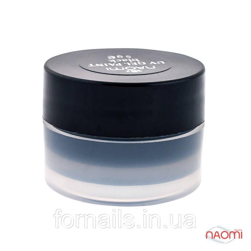 Гель-краска Naomi  UV Gel Paint 5г Black