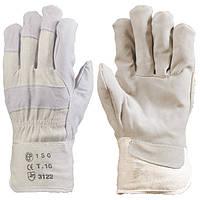 Рабочие перчатки кожаные с х/б. Размер 10
