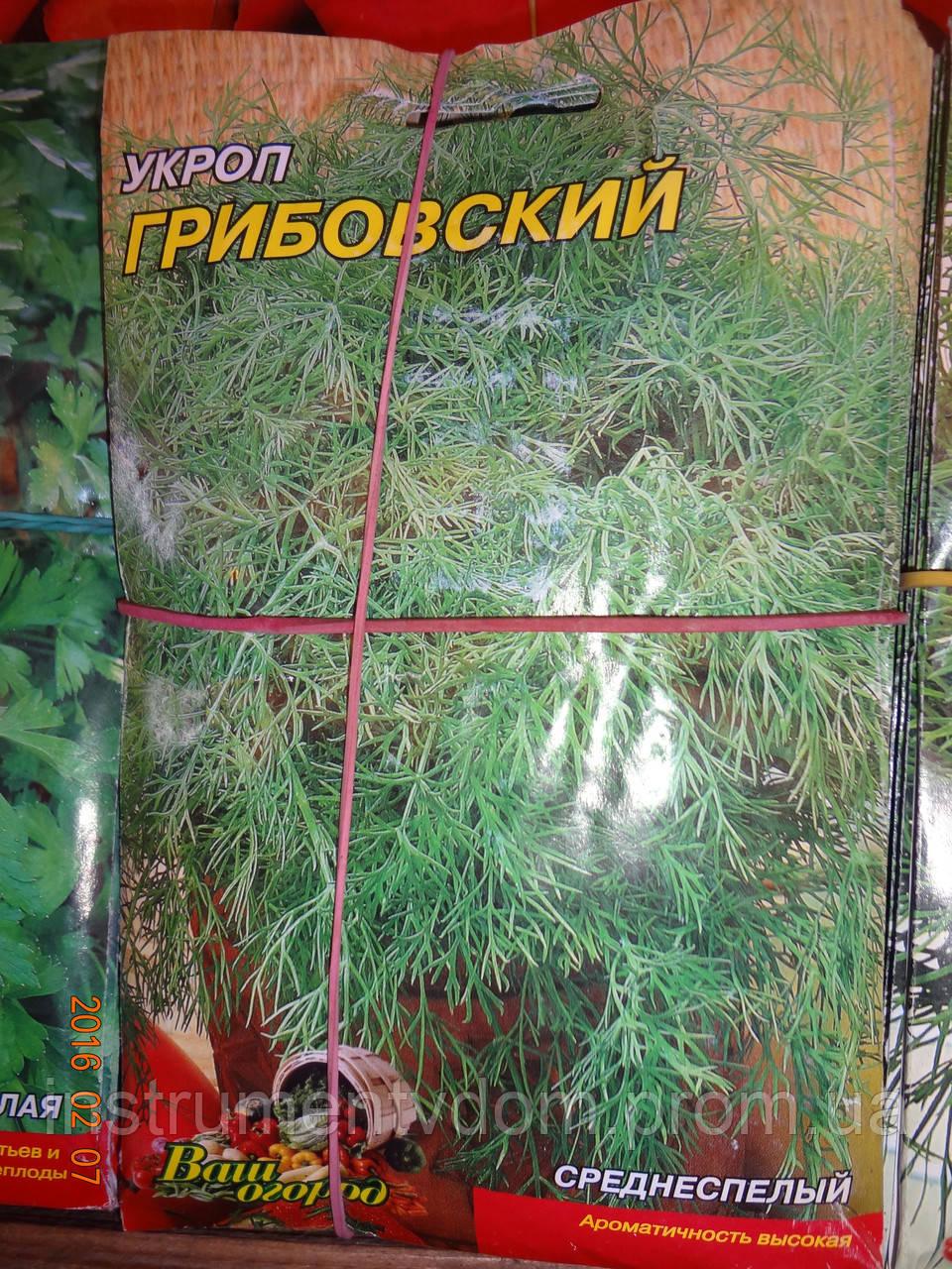 "Семена укропа ""Грибовский"" ТМ Ваш огород (упаковка 10 пачек)"