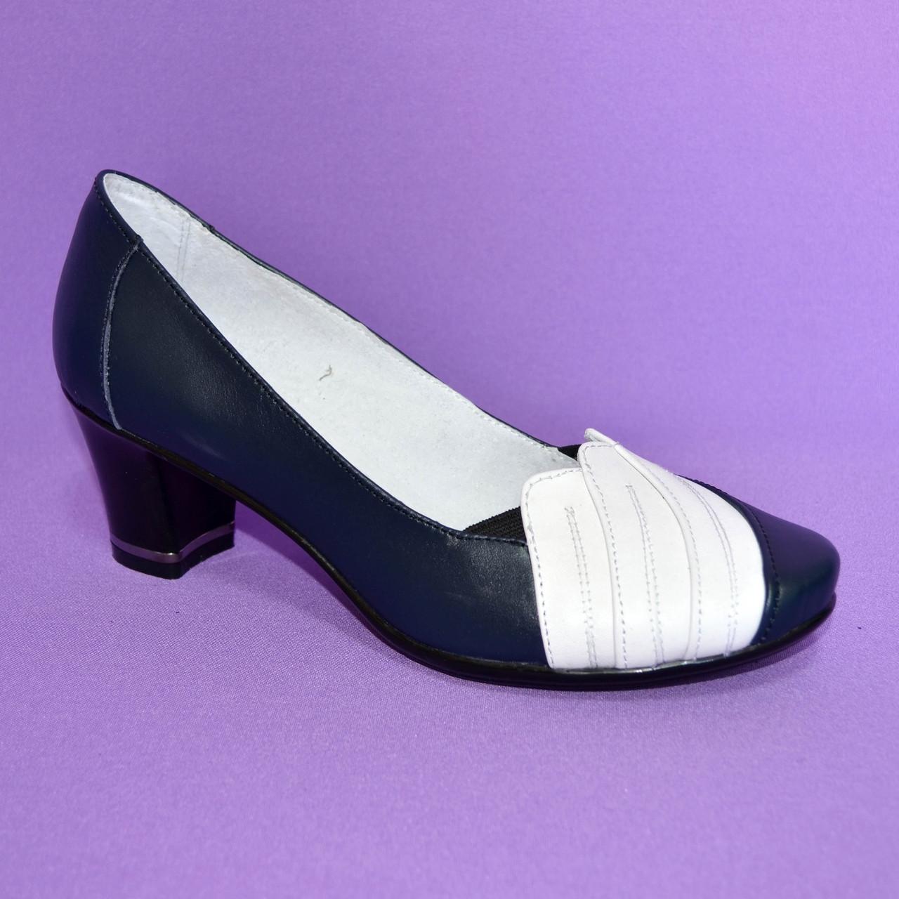"""Туфли синие кожаные женские с белыми вставками на каблуке. ТМ """"Maestro"""""""
