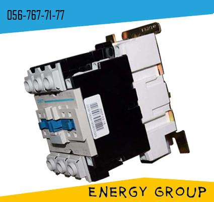 Контактор NC1-6511