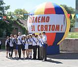 Оформление воздушными и гелиевыми шарами школьных праздников, фото 8