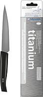 """Нож повседневный HILTON T5U Utility 5"""" серый"""