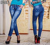 Женские джинсы - бойфренды № дж0757 Гл