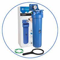 """Корпус фильтра  голубой  20"""" FH20B1-B-WB Big Blue Aquafilter с манометром и ключем"""