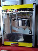 Аппараты для приготовления поп-корна, цена в рублях