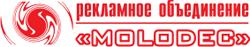 """Рекламное объединение """"MOLODEC"""""""