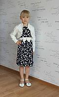 Детское платье в сердечки с болеро р.110 Французский трикотаж