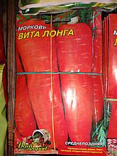 """Семена моркови """"Вита лонга"""" ТМ Ваш огород (упаковка 10 пачек)"""