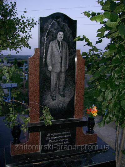 Гранітний пам'ятник фото 23