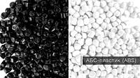 АБС-пластик (ABS)