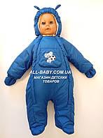 Демисезонный комбинезон для новорожденного (0-6 месяцев) Синий