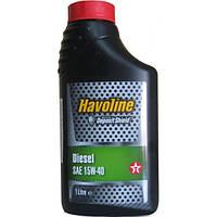 Минеральное моторное масло Texaco HAVOLINE F DIESEL 15W40 (1)