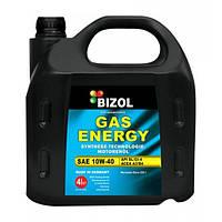 Полусинтетическое моторное масло Bizol Gas Energy SAE 10W-40 (4)