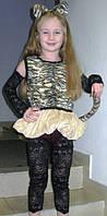 Костюм тигренок —девочка. Прокат 150грн.