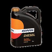 Полусинтетическое моторное масло Repsol Diesel Turbo THPD 10W-40 (5)
