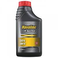 Полусинтетическое моторное масло Texaco HAVOLINE F DIESEL 10W40 (1)