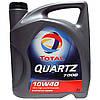 Полусинтетическое моторное масло TOTAL QUARTZ 7000 10W-40 (5)