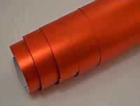 Матовая пленка Оранжевый металлик 1,52 м