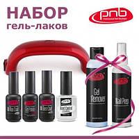"""Набор гель-лаков PNB """"Beauty"""""""