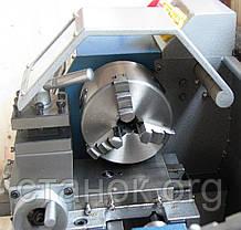 Zenitech MD 180-300 Токарный станок по металлу Токарний верстат Токарно-винторезный зенитек мд 180 3, фото 3