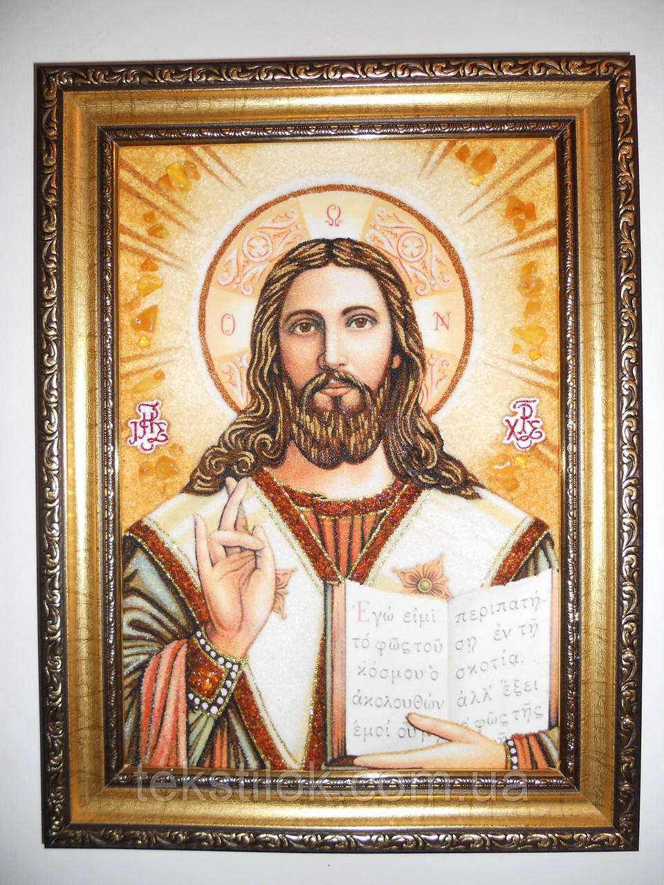 Икона Спаситель  Янтарь