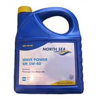 Синтетическое моторное масло Wave Power SM 5w40 (5)