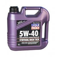 Синтетическое моторное масло Liqui Moly SYNTHOIL HIGH TECH 5W-40 HD (4)