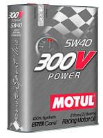 Моторное масло Motul 300V Power 5W-40 825602 Синтетическое