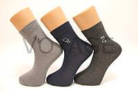 Стрейчевые мужские носки средней длинны СТИЛЬ ЛЮКС