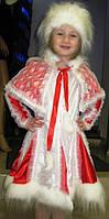 Снегурочка  в красной шубке с пелеринкой Прокат 120грн.