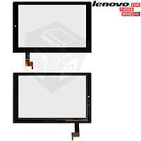 Touchscreen (сенсорный экран) для Lenovo Yoga Tablet 2-1050 LTE, оригинальный (черный)