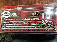 Набор плашек M3-M12 и метчиков M3-M12, 40ед. SD-8040 Intertool