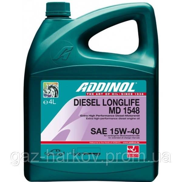 Минеральное моторное масло ADDINOL Disel Longlife MD 1548 (1)