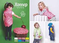 Хоппер жилетка детская от производителя голубой, 110