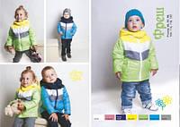 Куртка ребенку на весну Фреш, фото 1