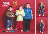 Стильная куртка Майк от украинского производителя, фото 1