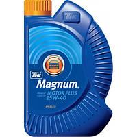 Минеральное моторное масло ТНК Magnum Motor Plus 15W-40 (1)