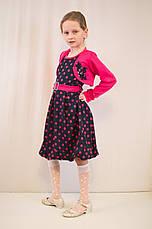 Детское модное, нарядное платье с  болеро., фото 3